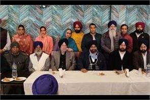 shiromani akali dal announces candidates from 12 wards for nagar panchayat