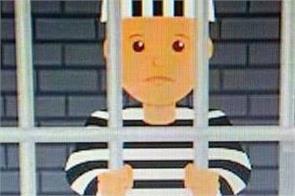 punjab prisoners parole due to corona will now go to jails