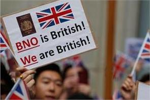 china will take revenge on hong kong people with british citizenship