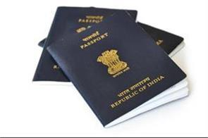 bangladeshis using indian passport to travel abroad
