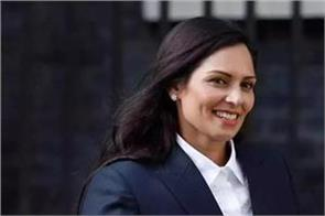petition filed against preeti patel in london high court