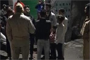 a youth standing in the street was attacked