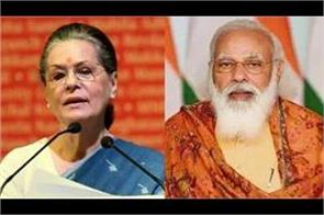 sonia gandhi s letter to the prime minister on better petrol and diesel prices