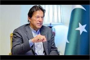 hindu community and prime minister imran khan