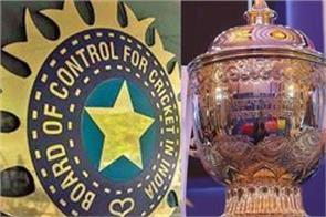 bcci is considering 4 5 places for ipl