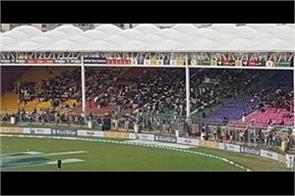 pak super league approves 20  of spectators