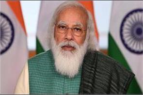 pm modi inaugurates india bangladesh friendship bridge