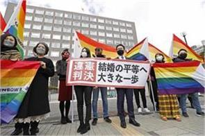 japan court rules on same sex marriage