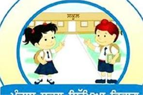 the education department has issued notices to 11 private schools