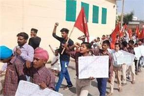 student groups protest against school and college closure