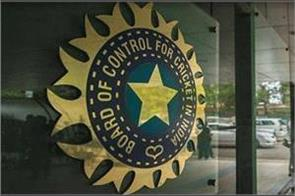 bcci addresses pcb concerns over t20 world cup
