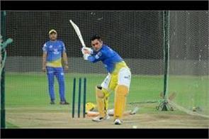 dhoni led chennai super kings players start net practice