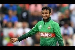 clear way for shakib to play in ipl