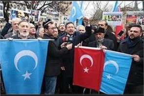 uyghurs in turkey protest chinese foreign minister s visit
