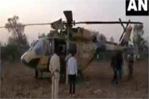 emergency landing of dhruv helicopter at kheda