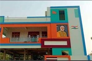 so big a fan of modi that the picture made on the front of the house