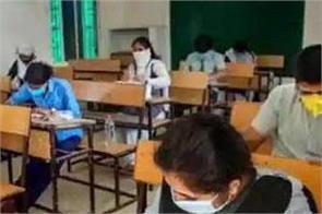 cbse exam corona