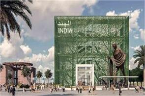 dubai expo  rs 500 crore indian pavilion to be completed in july
