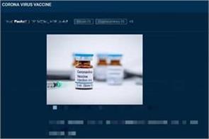 covid 19  vaccines on darknet  negative report and corona passport