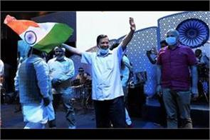 will the tricolor be hoisted in pakistan if not in india    kejriwal