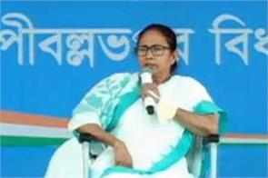 mamata banerjee narendra modi central government lies bjp