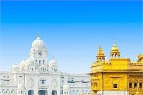 sri darbar sahib  hukamnama  amritsar