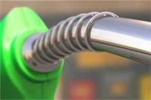 petrol and diesel prices remained unchanged