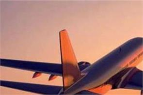 domestic flights price increase by 5 per