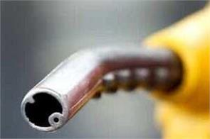 petrol diesel prices today slashed for 2nd time in 2021
