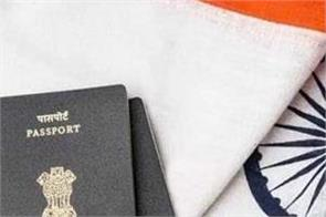 oci card holders not require old passport india travel