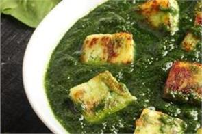 make palak paneer in the home kitchen to retain the flavor