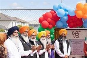 new zealand first sikh sports complex pm jacinda ardern inauguration