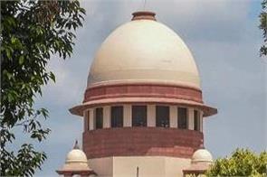 victim rakhi rape bail supreme court