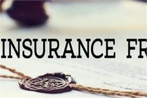 the government has made new rules related to insurance