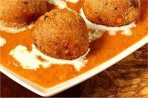 make creamy koftas in the home kitchen to preserve the flavor