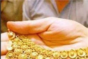 gold crosses rs 45 000