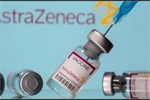 denmark  astrazeneca  vaccine  person  death
