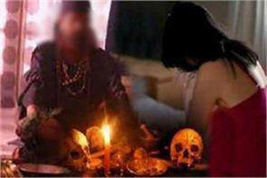 rape with girl murder