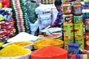 from flour to rice to pulses to oil became expensive in 3 months