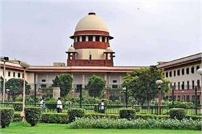 pregnant victims of rape should be given legal rights information  sc