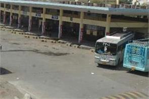 bharat band jalandhar bus stand loss punjab