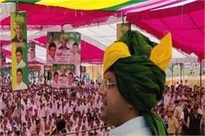 haryana msp dushyant chautala farmer