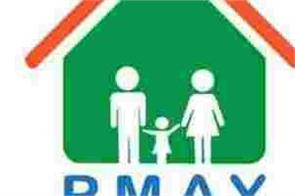 buy cheaper house till march 31 government is giving a discount