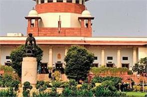 supreme court directs status quo on supply of yamuna water