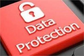 the government will take necessary security measures to prevent misuse of data