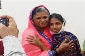 pakistan geeta maharashtra mother dna
