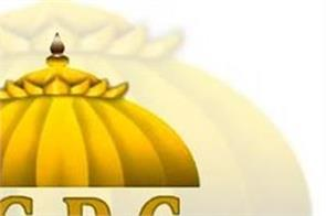 preparations for sgpc elections begin