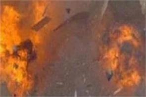 china  mingjing  bomb blast death