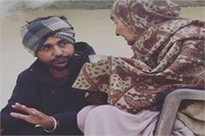 punjabi singer gurwinder brar s mother death