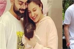 anushka sharma daughter vamika father birthday picture
